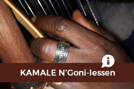 lessen_kamale